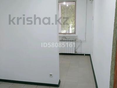 Магазин площадью 70 м², Евразия 107 за 300 000 〒 в Уральске — фото 4
