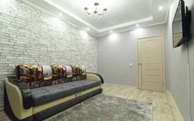 1-комнатная квартира, 45 м², 6/6 этаж, улица Акотау 20 за 11 млн 〒 в Уральске