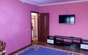 2-комнатная квартира, 52 м², 3/4 этаж помесячно, 1-й микрорайон 32 дом 14 кв — Кенесары за 150 000 〒 в Туркестане