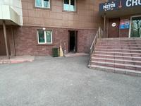 Офис площадью 99 м²