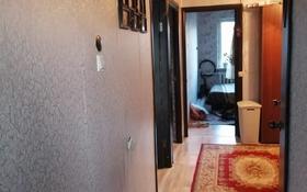 3-комнатная квартира, 62.3 м², 5/5 этаж, мкр Юго-Восток, 28й микрорайон 27 за 16.8 млн 〒 в Караганде, Казыбек би р-н
