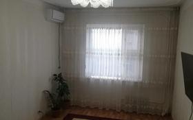 2-комнатная квартира, 56 м², 3/5 этаж, 28А мкр, 28А мкр 6 за 15 млн 〒 в Актау, 28А мкр