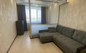 1-комнатная квартира, 50 м², 4/10 этаж посуточно, Алии Молдагуловой 60к1 — Сактагана Баишева за 10 000 〒 в Актобе, мкр. Батыс-2