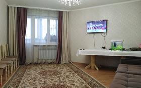 2-комнатная квартира, 69 м², 1/12 этаж, мкр Нуркент (Алгабас-1), Нуркент 52 за 22.5 млн 〒 в Алматы, Алатауский р-н