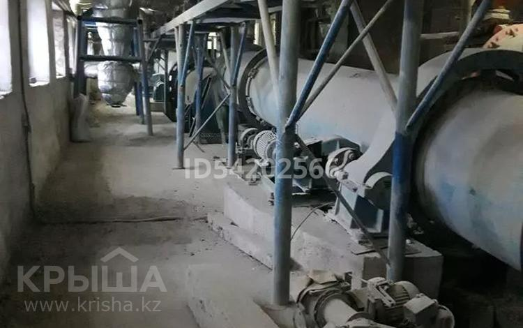 Промбаза 17 га, Молодёжная 1, 2А за 580 млн 〒 в Карагандинской обл.