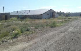 Завод 3.4875 га, Западный промузел за 420 млн 〒 в Семее