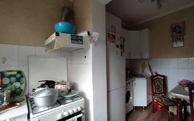 2-комнатная квартира, 54 м², 2/5 этаж, мкр №9, Мкр №9 — Саина за 19 млн 〒 в Алматы, Ауэзовский р-н