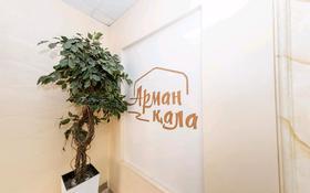 1-комнатная квартира, 37 м², 12/17 этаж, Туркестан 32 за 17 млн 〒 в Нур-Султане (Астана), Есиль р-н