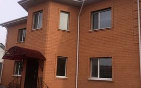 11-комнатный дом, 350 м², 10 сот., Мебельная 10 за 85 млн 〒 в Щучинске