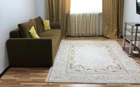 1-комнатная квартира, 44 м², 9/16 этаж, Тауелсиздик 34 за 16.3 млн 〒 в Нур-Султане (Астана), Алматы р-н