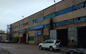 Промбаза 13642 сотки, Объездное шоссе 7/8 за 108 млн 〒 в Усть-Каменогорске