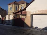 6-комнатный дом, 350 м²