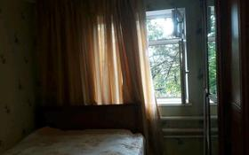 3-комнатная квартира, 75 м², 2/4 этаж, Фурманова 107 за 10 млн 〒 в Ленгере