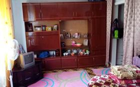 2-комнатный дом, 32.1 м², 2.5 сот., Жезказган за 2.1 млн 〒