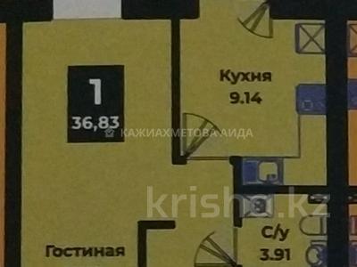 1-комнатная квартира, 36.8 м², 6/9 этаж, Коргалжынское шоссе 17 за 12.2 млн 〒 в Нур-Султане (Астана), Есиль р-н — фото 4