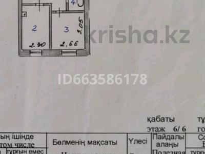 3-комнатная квартира, 61 м², 6/6 этаж, Абылай хана 19/1 — Ильяса Жансугурова за 21.7 млн 〒 в Нур-Султане (Астана), Алматы р-н
