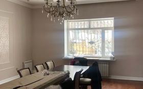 10-комнатный дом, 410 м², 6 сот., Кривогуза 41/2 за 130 млн 〒 в Караганде, Казыбек би р-н
