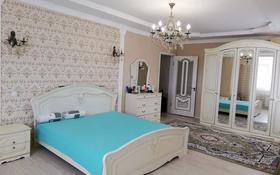 3-комнатная квартира, 97 м², 5/5 этаж, Курмангазы за 28 млн 〒 в Атырау