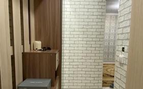 1-комнатная квартира, 29.7 м², 1/5 этаж, Бостандыкская за 11.8 млн 〒 в Петропавловске