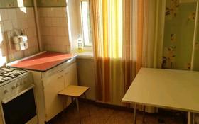 1-комнатная квартира, 31 м², 4/5 этаж, мкр Новый Город, Лободы 38/2 за 9.3 млн 〒 в Караганде, Казыбек би р-н