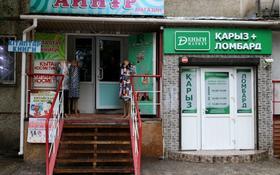 Магазин площадью 80 м², 3 микрорайон или ул. Кунаева 16 — Ул. Кунаева за 35 млн 〒 в Капчагае