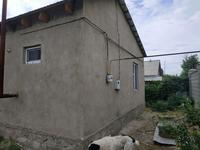 3-комнатный дом, 120.1 м², 10.5 сот.