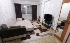 1-комнатная квартира, 42 м², 8/9 этаж посуточно, Карла Маркса 50 за 7 000 〒 в Усть-Каменогорске
