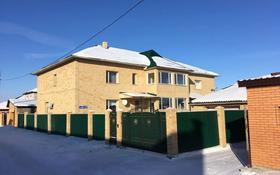 6-комнатный дом, 364.2 м², 5 сот., Таттимбета 3/7 за 100 млн 〒 в Караганде, Казыбек би р-н