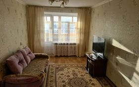 2-комнатная квартира, 46 м², 5/5 этаж посуточно, Красноармейская улица — Аблайхана за 8 000 〒 в Щучинске