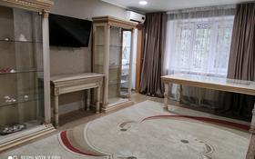 3-комнатная квартира, 61 м², 2/4 этаж, Абая 60 — Абая/Манаса за 25.5 млн 〒 в Алматы, Бостандыкский р-н
