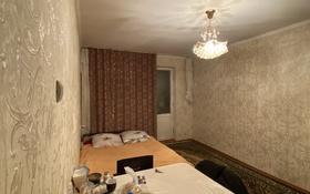 1-комнатная квартира, 16 м², 2/5 этаж, Жарокова 217а — Тимирязева за 7.8 млн 〒 в Алматы, Бостандыкский р-н