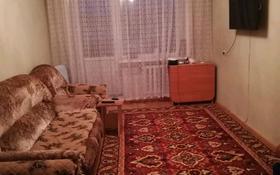 3-комнатная квартира, 58 м², 5/5 этаж, Квартал 35 5 — Шугаева и Гагарина за 12 млн 〒 в Семее