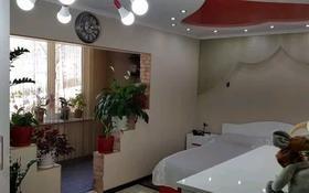 3-комнатная квартира, 107 м², 2/2 этаж, мкр Тау Самал, Байконурская 108 за ~ 29 млн 〒 в Алматы, Медеуский р-н