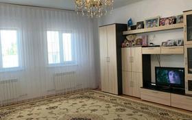 4-комнатный дом, 95 м², 10 сот., Привокзальный за 23 млн 〒 в Атырау