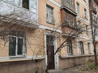 2-комнатная квартира, 47 м², 3/4 этаж, Карасай Батыра — Желтоксан за 26 млн 〒 в Алматы