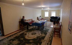 3-комнатный дом, 95 м², 6 сот., Славгородская за 10 млн 〒 в Павлодаре