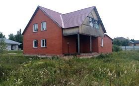5-комнатный дом, 178 м², 10 сот., Поселок Борки, Нурлы Жол 12 за 20.4 млн 〒 в Петропавловске