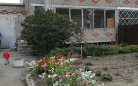 6-комнатный дом, 276 м², 11800 сот., Затобольск (Тобыл) за 35 млн 〒