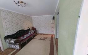 2-комнатная квартира, 46 м², 1/4 этаж, Гагарина 26 за 7 млн 〒 в Жезказгане