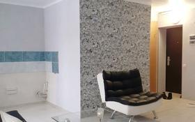2-комнатная квартира, 41 м², 2/4 этаж, Лободы 32 за 13.7 млн 〒 в Караганде, Казыбек би р-н