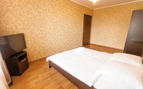 2-комнатная квартира, 75 м², 4/12 этаж помесячно, Кудайбердиулы 17 за 115 000 〒 в Нур-Султане (Астана), Алматы р-н