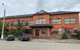 Офис площадью 25 м², Есет-Батыра 61 за 50 000 〒 в Актобе