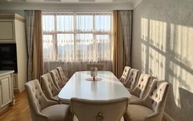 3-комнатная квартира, 145.9 м², 3/7 этаж, мкр Мирас 31 — Аскарова за 120 млн 〒 в Алматы, Бостандыкский р-н