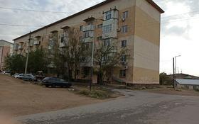 2-комнатная квартира, 55 м², 4/5 этаж, Спутник 1 за 12.5 млн 〒 в Капчагае