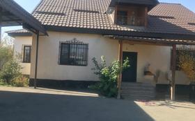 6-комнатный дом, 175 м², 5 сот., мкр Курамыс за 65 млн 〒 в Алматы, Наурызбайский р-н