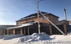6-комнатный дом, 220 м², 5 сот., мкр Юго-Восток 1 за 90 млн 〒 в Караганде, Казыбек би р-н