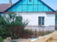 4-комнатный дом, 63.6 м², 8 сот., Некрасова 84 за 10 млн 〒 в Темиртау