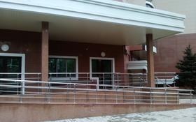 Магазин площадью 200 м², Жарокова 137/1блокГ2 — Сатпаева за 5 000 〒 в Алматы, Бостандыкский р-н
