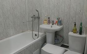 1-комнатная квартира, 35 м², 5/5 этаж, Микрорайон Алатау 32 за 7.2 млн 〒 в Таразе