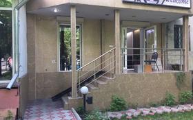 Магазин площадью 40 м², мкр Самал-2, проспект Достык 93В за 90 млн 〒 в Алматы, Медеуский р-н
